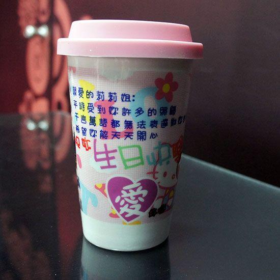 陶瓷轉印隨行杯、濾茶杯