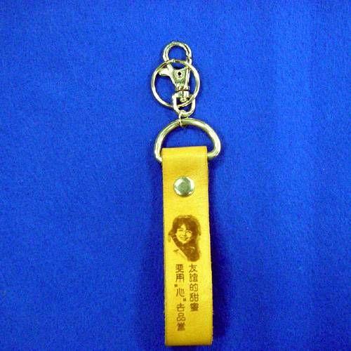 雷射雕刻鑰匙圈
