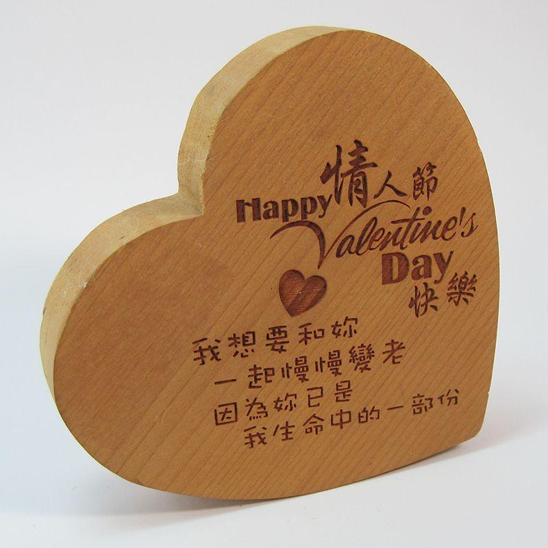 原木造型雕刻