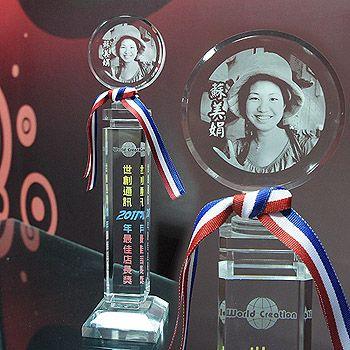 壓克力雕刻獎牌、獎座
