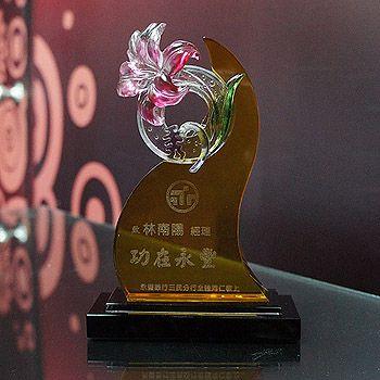 琉璃雕刻獎座