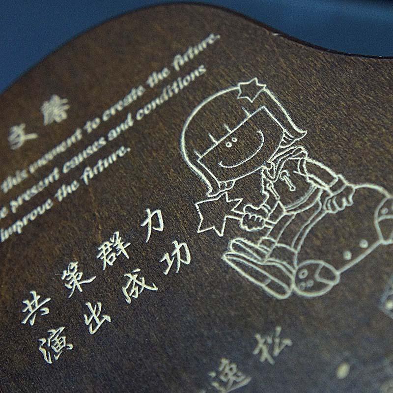 客製化雕刻類商品