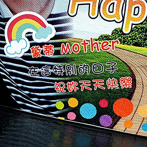客製化彩色印刷禮物