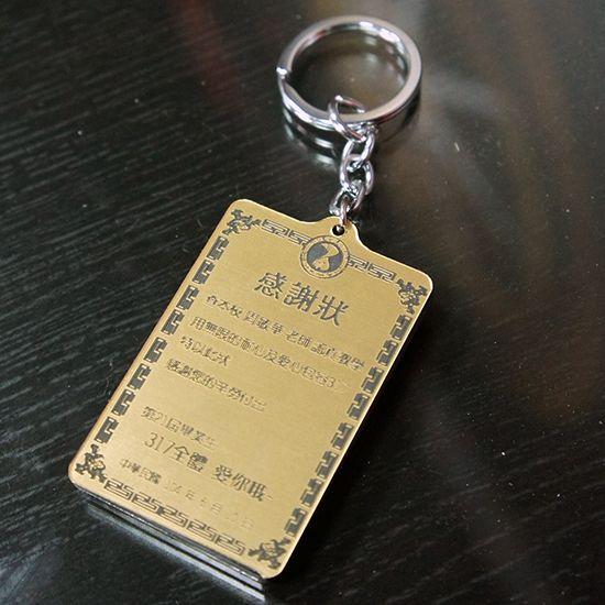 膠板鑰匙圈