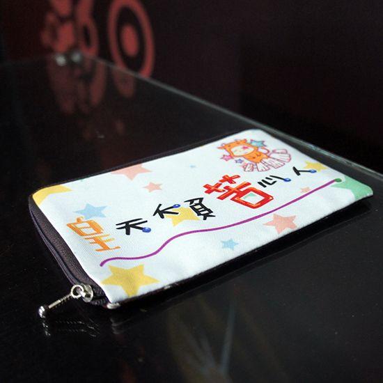 彩印手機袋零錢包