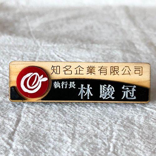 雕刻職務胸牌