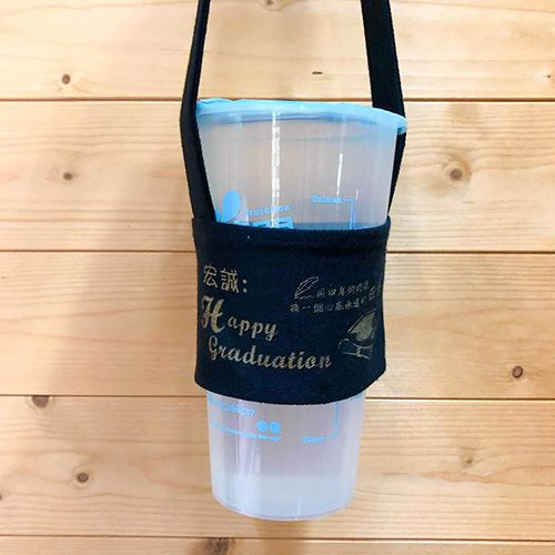 客製化飲料提袋