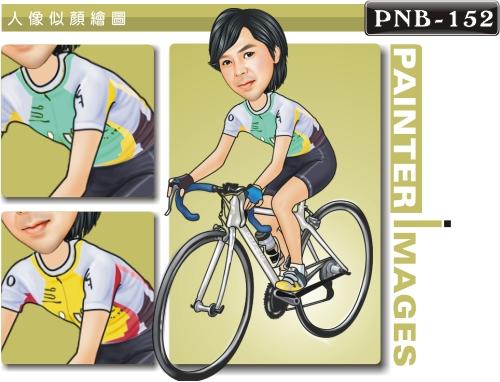 q版自行车手绘